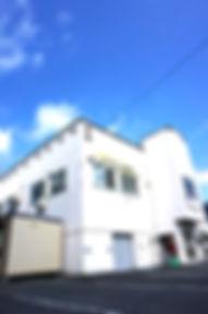 デンキュー㈱社屋