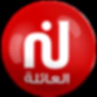 Nessma Logo.png