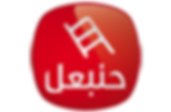 Hannibal Logo.png