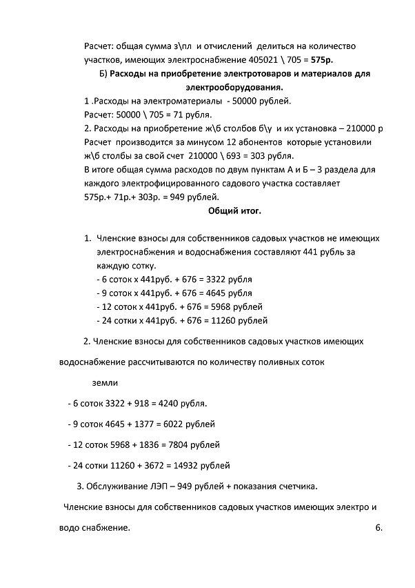cb19n-0e99o-006.jpg
