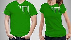 hai_tshirt_front.jpg