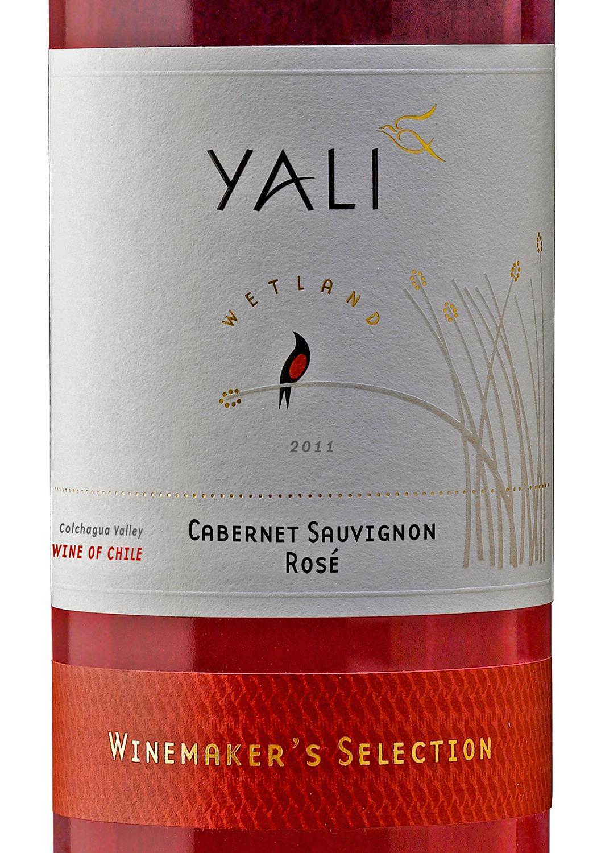 YALI-Red