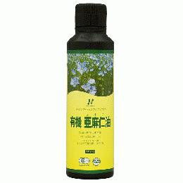 有機 亜麻仁油(ニュージーランド産)231g(250ml) 大さじ1杯(約15ml)にオメガ3脂肪酸が約8000mg