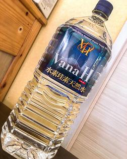 VanaH3.jpg