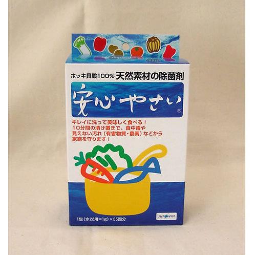 天然素材の食材除菌 水に溶かし10分置くだけ 安心やさい(箱タイプ) 25包