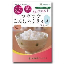 お米に混ぜて炊く太り難いツヤツヤこんにゃくライス(乾燥タイプ)