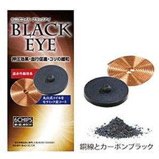 生態電流の乱れを整え心身共に巡りを良くする丸山式コイル ブラックアイ6個入¥4400