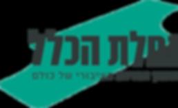 logo hegreen beck.png