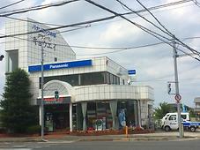 Panasonic 町の電気屋さん フラグシップキョウエイ