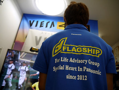 フラグシップ株式会社 大阪府南部をエリアとする Panasonicの電器店10店が合同で設立した 「町の電気屋さん集団」