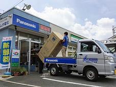 Panasonic 町の電気屋さん フラグシップイムタ