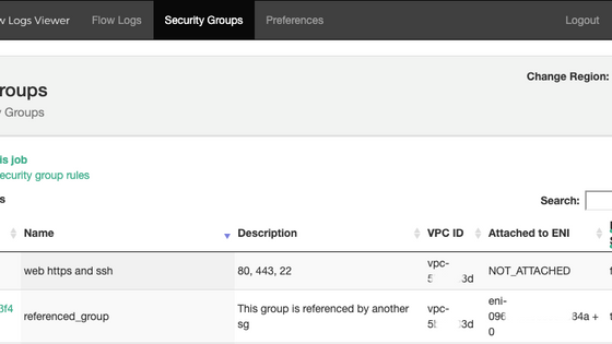 New Version: Analyze Referenced Security Groups