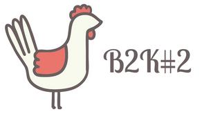 Chicken (B2K#2)