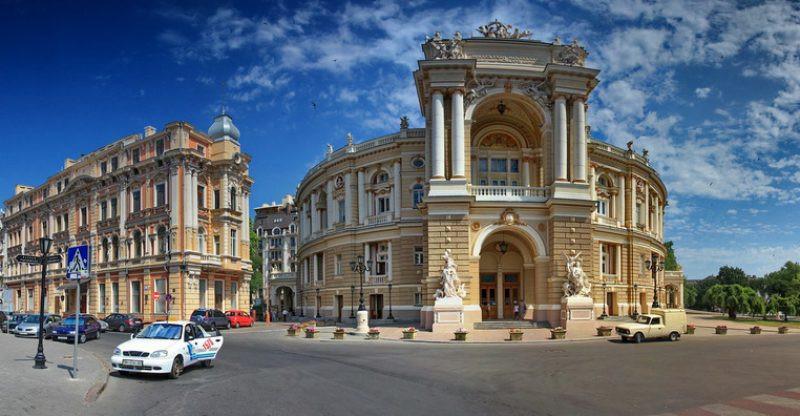 Ukrayna Odessa Mühendislik ve Mimarlık Akademisi