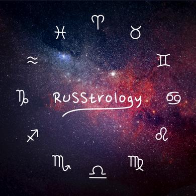 Russtrology
