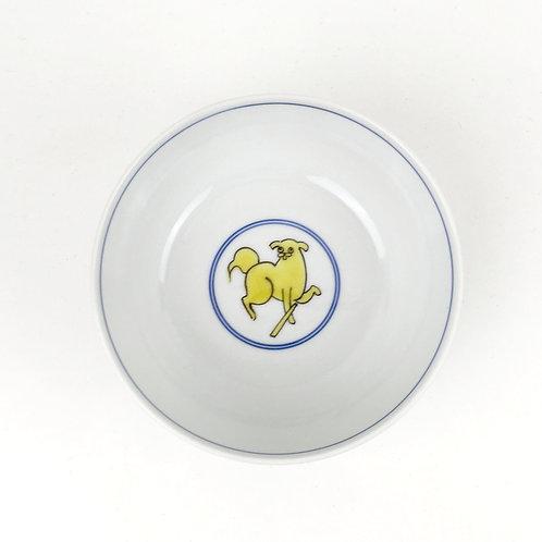 [20001] 太鼓型小鉢 犬も歩けば棒に当たる・黄色【5月17日(月)より順次発送】