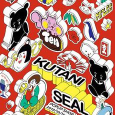 KUTANI SEAL 2019