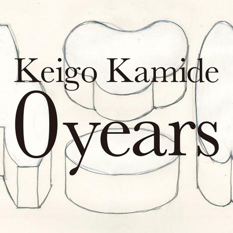 KEIGO KAMIDE 2020