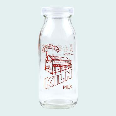 ミルク瓶.jpg