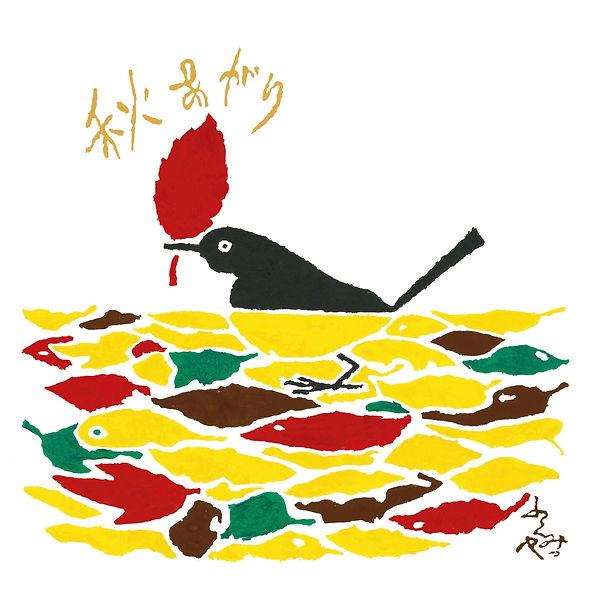 fukumitsuya04.jpg