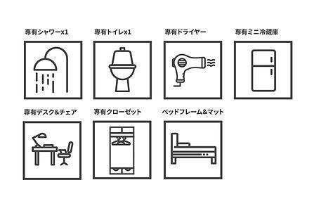 kh_single_equipment.jpg
