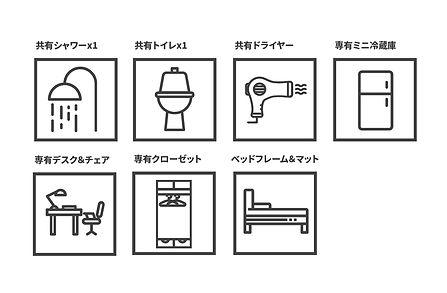 kh_duo_equipment.jpg