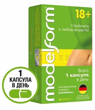 """Средство для похудения """"Модельформ 18+"""", 30 капсул (МОДЕЛЬФОРМ 18+ N30 КАПС)"""