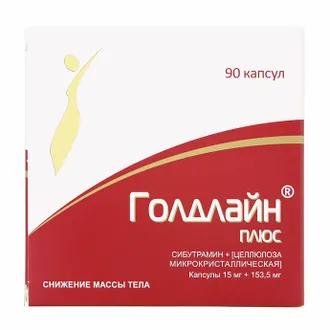 ГОЛДЛАЙН ПЛЮС 15 мг. - 90 капсул (ГОЛДЛАЙН ПЛЮС 0,015+0,1585 N90 КАПС)