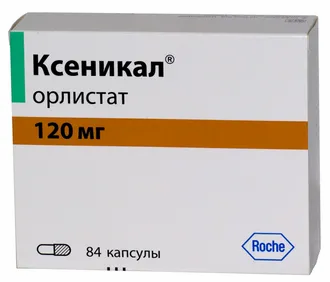 КСЕНИКАЛ 120 мг. - 84 капсула (КСЕНИКАЛ 0,12 N84 КАПС)