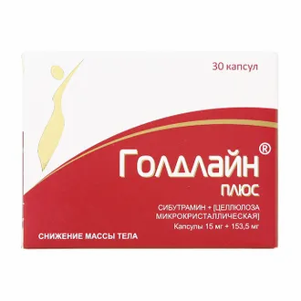 ГОЛДЛАЙН ПЛЮС 15 мг. - 30 капсул (ГОЛДЛАЙН ПЛЮС 0,015+0,1585 N30 КАПС)