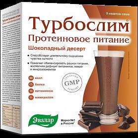 Турбослим Протеиновое питание коктейль со вкусом Шоколадный десерт