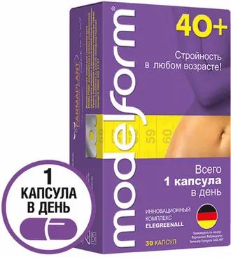 """Средство для похудения """"Модельформ 40+"""", 30 капсул (МОДЕЛЬФОРМ 40+ N30 КАП"""