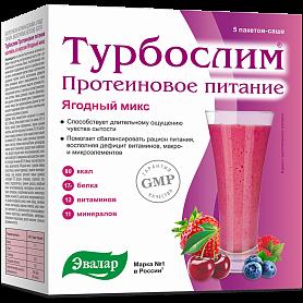Турбослим Протеиновое питание коктейль со вкусом ягодный микс