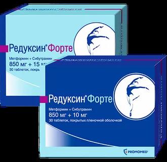 РЕДУКСИН ФОРТЕ 10 мг. - 30 капсул (РЕДУКСИН ФОРТЕ ТАБЛ 850 МГ +10 МГ Х30)