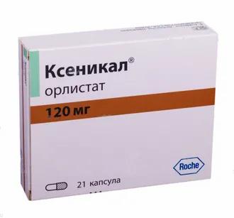КСЕНИКАЛ 120 мг. - 21 капсула (КСЕНИКАЛ 0,12 N21 КАПС)