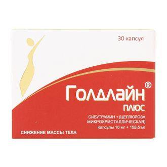 ГОЛДЛАЙН ПЛЮС 10 мг. - 30 капсул (ГОЛДЛАЙН ПЛЮС 0,01+0,1585 N30 КАПС)
