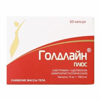 ГОЛДЛАЙН ПЛЮС 10 мг. - 60 капсул (ГОЛДЛАЙН ПЛЮС 0,01+0,1585 N60 КАПС)