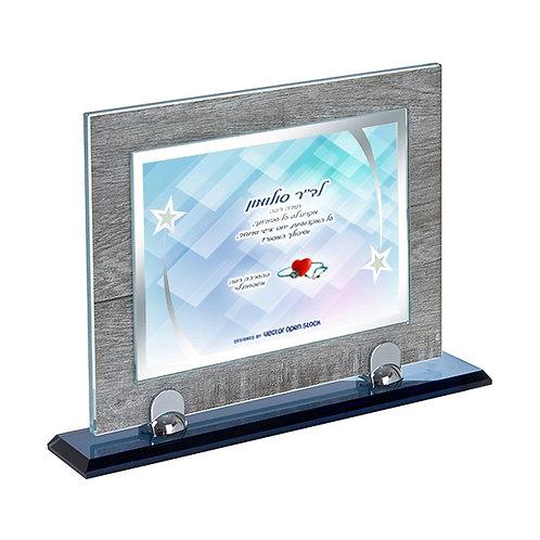מגן הוקרה מלבני מזכוכית קריסטל בסיס נשלף מלבני כחול
