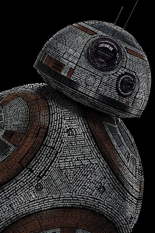 קנבס גודל 50/70 BB8 ממלחמת הכוכבים