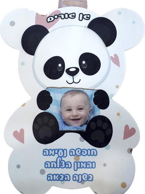 דובי עץ לתליה הדפסה אישית