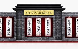 香港各界紀念申亥革命一百週年籌備委員會