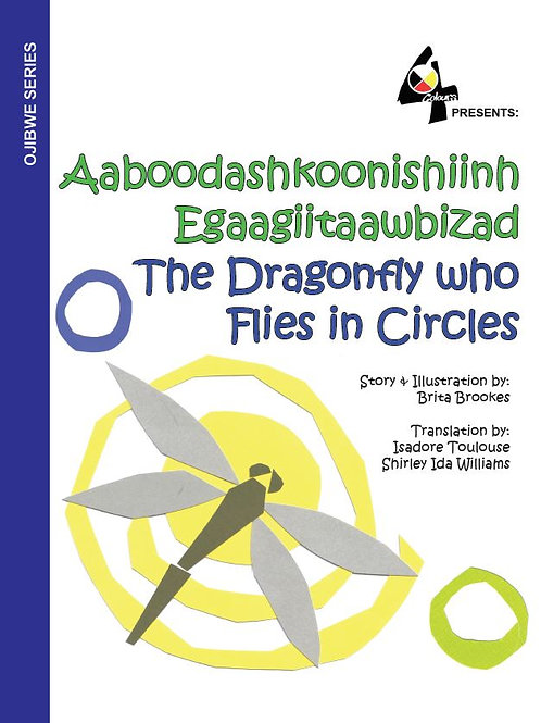 The Dragonfly who Flies in Circles