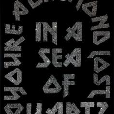 40 x 30 Zoll Du bist ein Diamant, der in einem Meer aus Quarz verloren ist