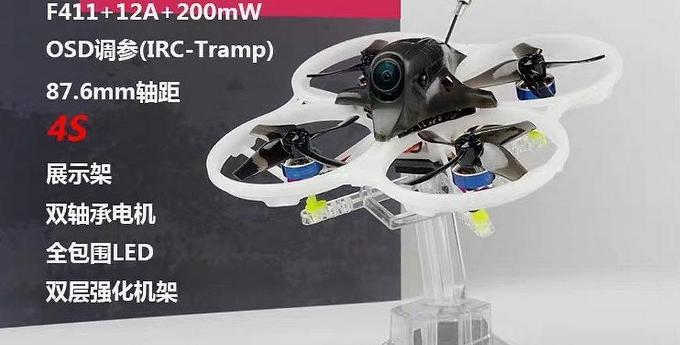LDARC ET85 2-4s Drone PNP