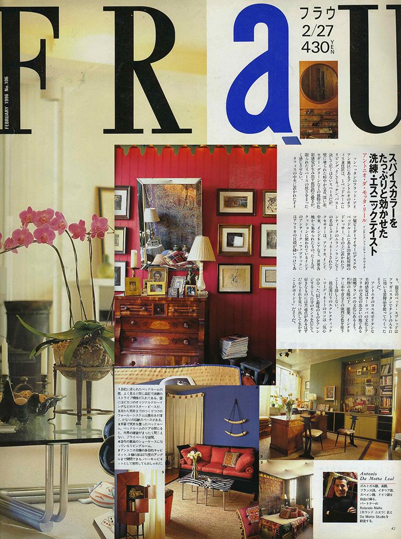 Press Frau Japan Composite