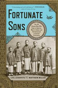 Fortunate or Unfortunate Sons?