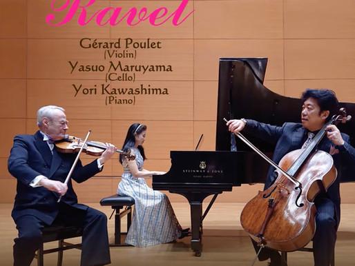 Gérard Poulet, grand violoniste et pédagogue français