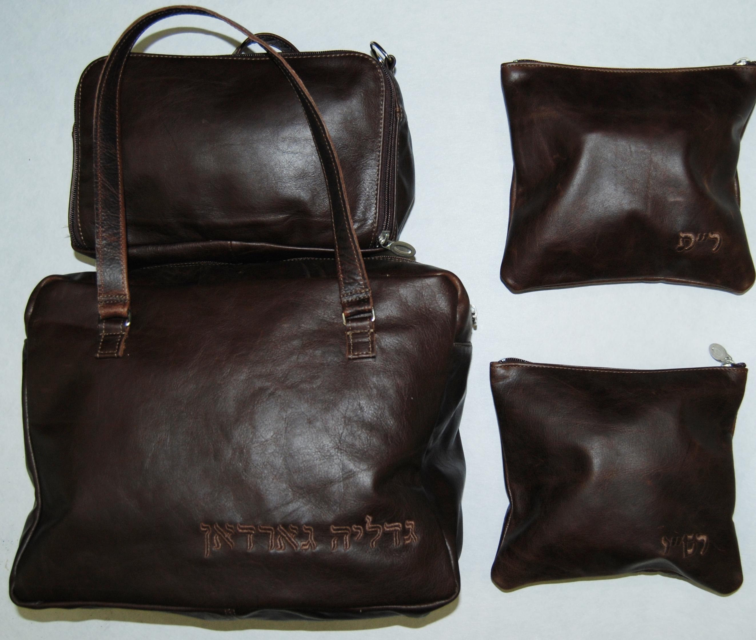 Leather Tallis Bag Leather Tefillin Bag