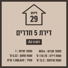 בניין 15 משתכן -26.jpg