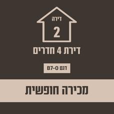 בניין 21 חופשי2.jpg